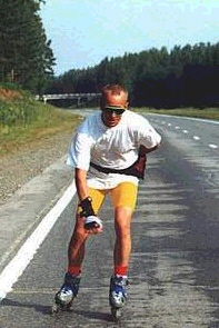 Георгий Пахомов